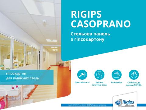 CASOPRANO CASOSTAR_RIGIPS_Casoprano.jpg