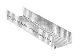 UW 75 ULTRASTIL Hydroprofil_UW_75_ULTRASTIL_Hydroprofil.jpg